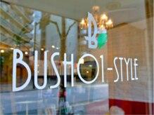 ブッシュゼロワンスタイル(BUSH 01 style)