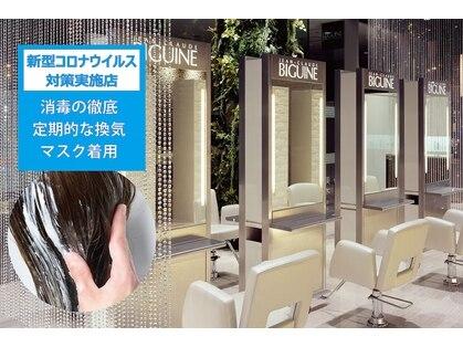 ジャン クロード ビギン 横浜ベイクオーター店(JEAN CLAUDE BIGUINE)の写真