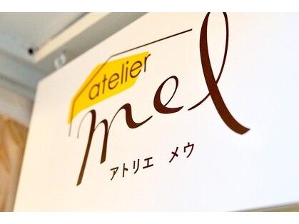 アトリエ メウ 門前仲町(atelier mel)の写真