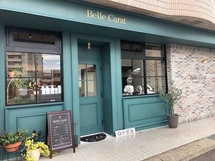 ベルカラット(Belle Carat)の写真