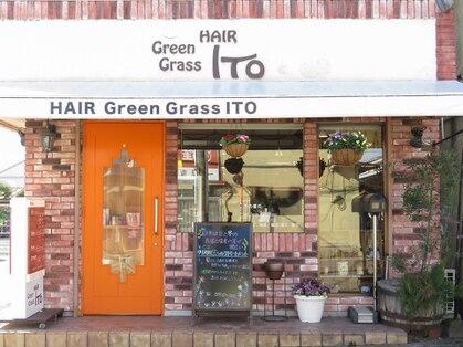 ヘアーグリーングラスイトウ(HAIR Green Grass ITO)の写真