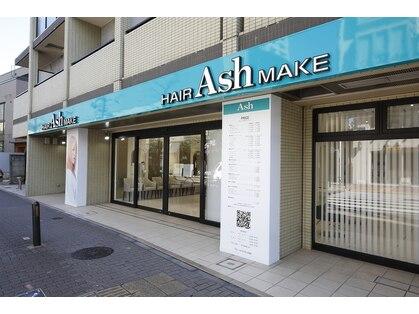 アッシュ 石神井公園店(Ash)の写真