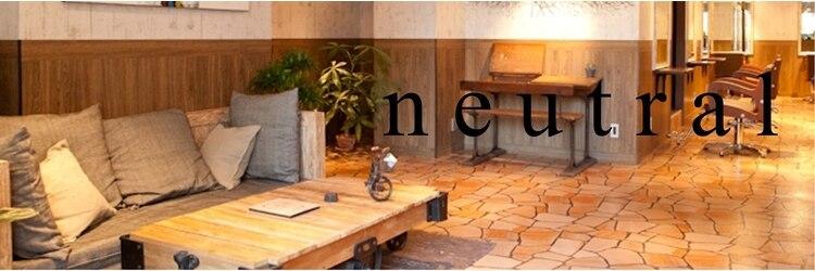 ニュートラル(neutral)のサロンヘッダー