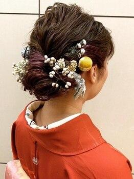 あだち美容室 アンフローリア(en fleurir)の写真/【口コミ評価の高いサロンを探しているならココ】結婚式やパーティーに♪早朝受付、着付けも承ってくれます