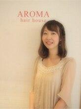 アロマヘアーハウス 新宿2号店(AROMA hair house)松本 香織