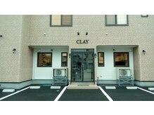 クレイ(CLAY)