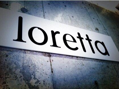 ロレッタ(loretta)の写真