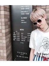 トンネルヘアー(Tunnel hair)ホワイトまっしゅ