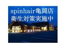 亀岡駅にあるSpin hair 亀岡店