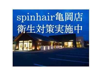 スピンヘアー 亀岡店(Spin hair)の写真