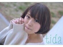 ティダ(tida)