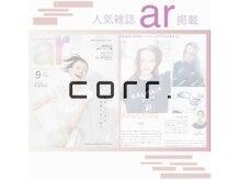 コール(corr.)