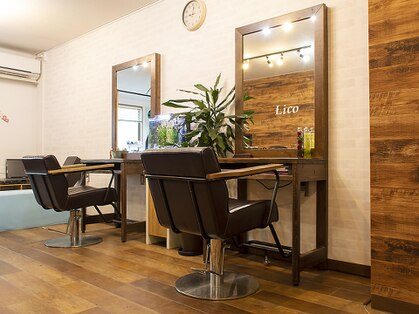 ヘアーサロン リコ(Hair salon Lico)の写真