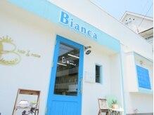 ヘア メイク ビアンカ(Hair make Bianca)