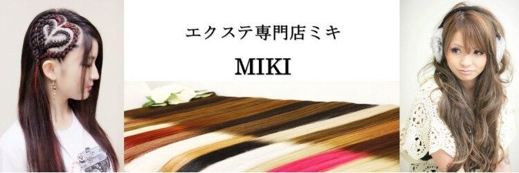 エクステ専門店ミキ 横浜店(MIKI)のサロンヘッダー