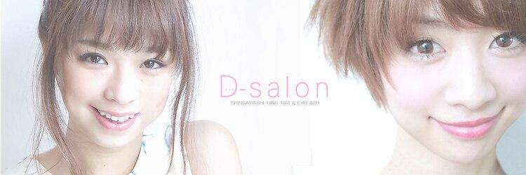 ディーサロン 心斎橋(D salon)のサロンヘッダー