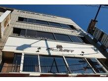 フラート(FLART)の雰囲気(宮田町通りに面した二階にあります1階に看板を設置してます。)