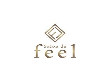 サロンドフィール(Salon de feel)の写真