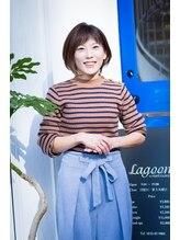 ラグーン バイ ヴァンクラウド(LAGOON by vent-cloud)山根 佐輝香