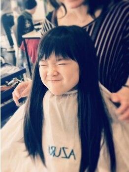 アズーラ豊田(AZURA)の写真/主婦(ママ)から評判の豊田【AZURA】★店内も広くスペースがあるのでお子様連れでも安心です♪