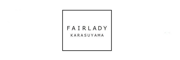 フェアレディ 烏山店(FAIRLADY)のサロンヘッダー