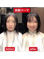 シェルハ(XELHA)大好評☆仲道のIGTV☆リアルお客様【before→after】前髪パーマ