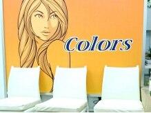 美容室カラーズ 古淵店の雰囲気(ファミリーでも通いやすい♪アットホームな古淵のサロン。)