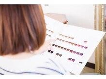オーガニック カラーアンドリペア 前橋朝倉店(Organic color & repair)の雰囲気(カラーを選択)
