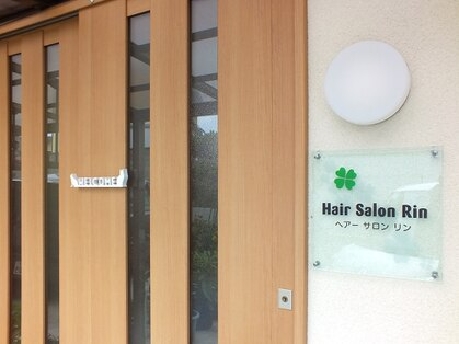 Hair Salon Rin【ヘアーサロン リン】