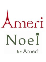 【Noel&Ameri】武蔵小杉でAmeriとNoelが向かい合う店舗でオープンいたしました!!!