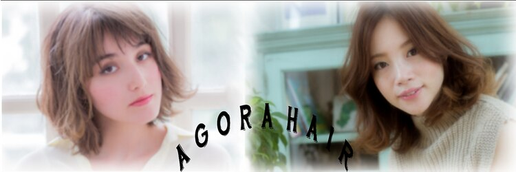 アゴラ(Agora)のサロンヘッダー