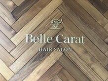 ベルカラット(Belle Carat)の雰囲気(【Belle Carat】ー宝石のように美しく幸せのカギは笑顔から☆)