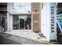 ジゼル 六本松店(GiseL)の雰囲気(サニー梅光園店様のお隣、サンフタバビル1階です!)
