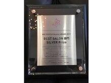シンヤヘアーズ(SHINYA HAIRS)の雰囲気(HOT PEPPER Beauty AWARD SILVER Prize受賞店!)