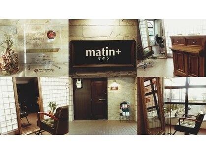 マタン(matin+)の写真