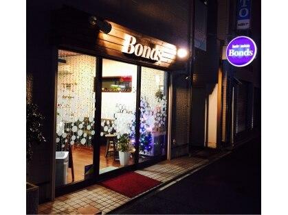 ボンズ(Bonds)