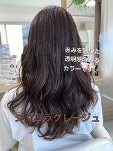 アッシュ 鶴ヶ峰1号店(Ash)大人かわいい『透明感のある暗髪カラー』