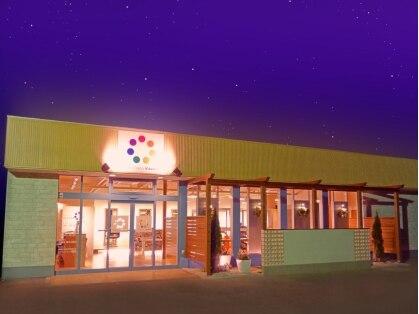 セブンカラーズビタミン 十和田店の写真