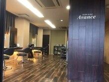 ヘア メイク アヴァンセ 若林店(hair make Avance)