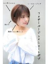 デコ(DECO)【DECO・穂積聡】フォギーベージュ×小顔ショートボブ