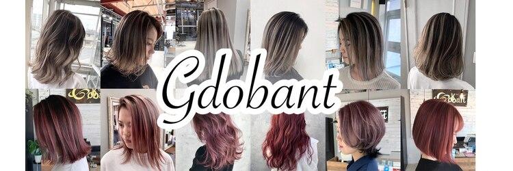 ヘアデザイン ゴドバン(Hair Design Gdobant)のサロンヘッダー