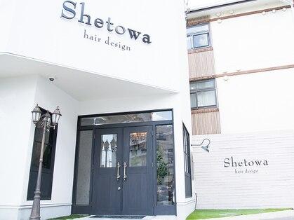 ヘアーズ シェトワ 上桂店(Hair's SHETOWA)の写真