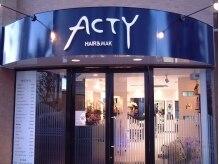 アクティー(ACTY)の雰囲気(駅から徒歩3分にあるACTYの外観。夜でもわかりやすいです♪)