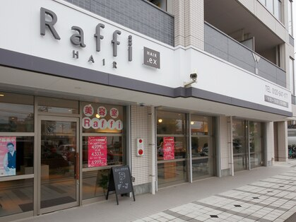 ラフィーイーエックス 高松松縄店(Raffiex)の写真