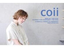 コイ(coii)の雰囲気(coiiで可愛くヘアアレンジしてお出かけしましょー(^o^))