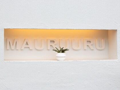 マルールヘアアンドメイク(Mauruuru hair&make)の写真