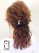 ヘアーメイクアンドネイル エフプラス(hairmake&nail F PLUS)【F PLUS!-エフプラス-】ゆるふわハーフアップ