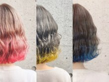 毛先だけカラーをON。#裾カラー