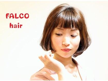 ファルコヘア 練馬店(FALCO hair)の写真
