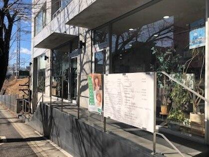 Bianco caro鷺沼店【ビアンコ カーロ】